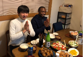 Japanese Home Stay